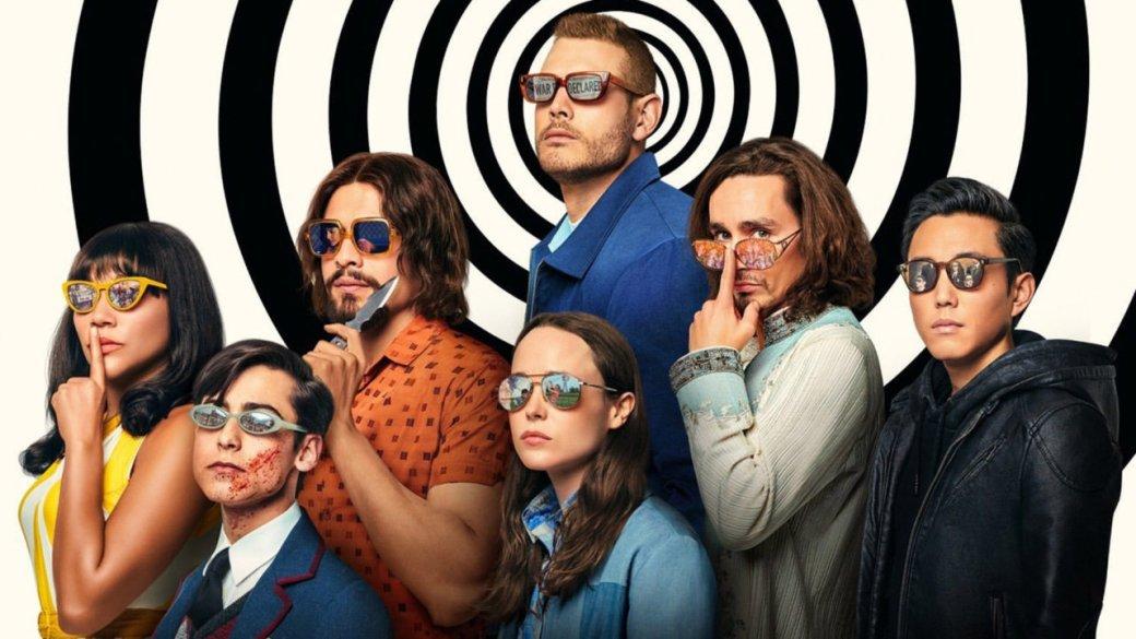 31июля напотоковом сервисе Netflix вышел второй сезон экранизации комикса «Академия Амбрелла» (The Umbrella Academy). Разбираем, какимже онполучился.