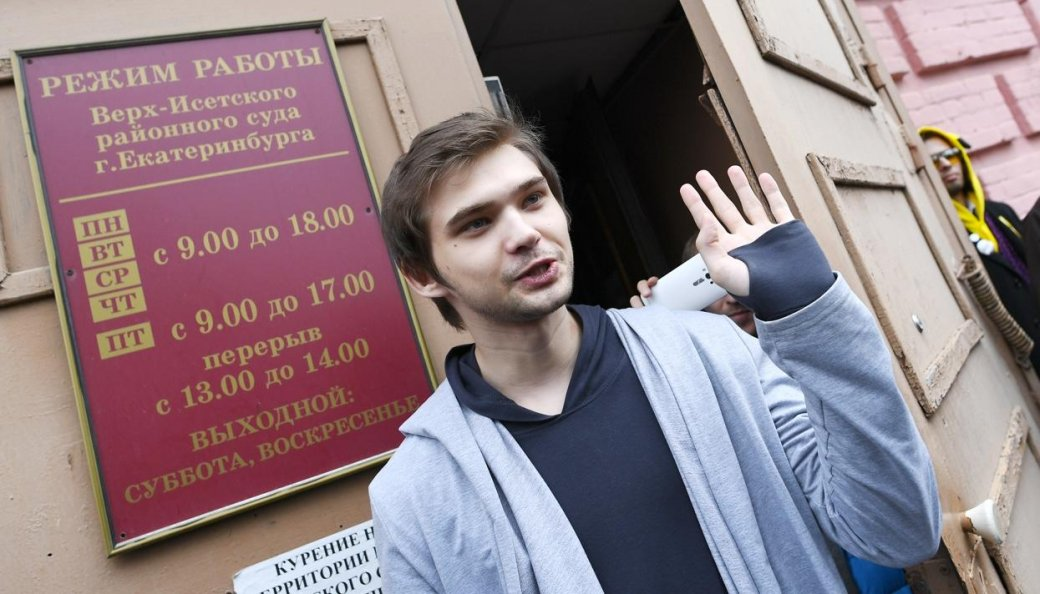 Как менялся Соколовский отзадержания доприговора. Фотогалерея