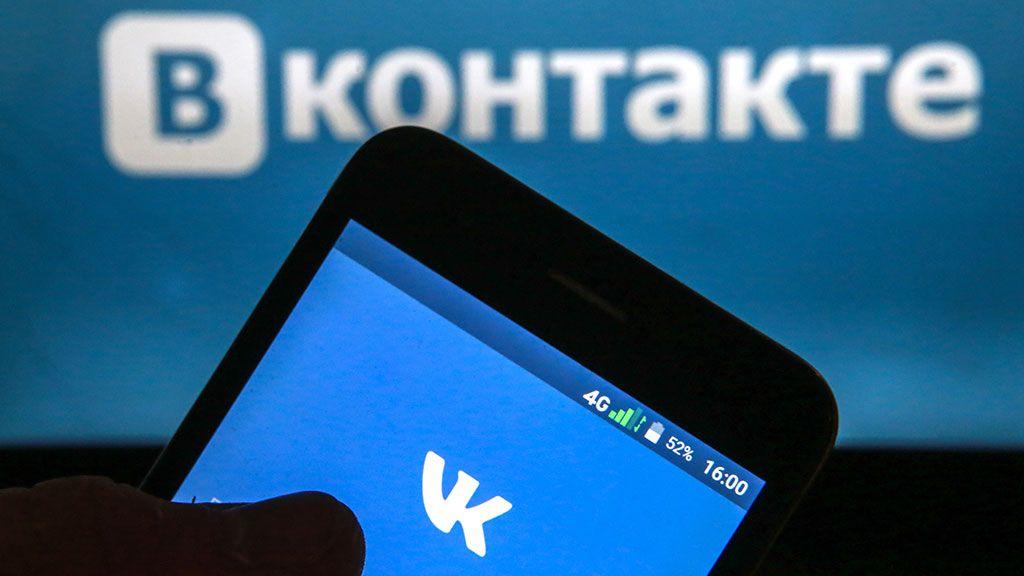 Социальная сеть «ВКонтакте» ввела ветки комментариев прямо как наReddit