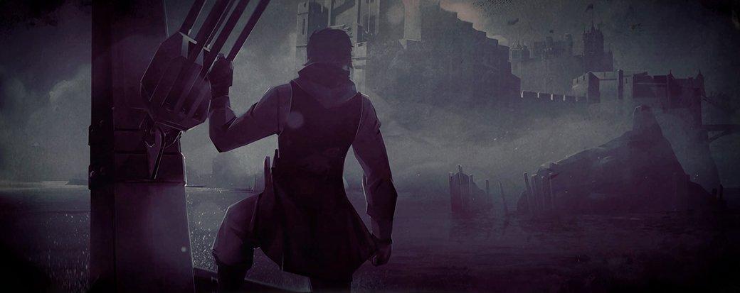Рецензия на Dishonored 2