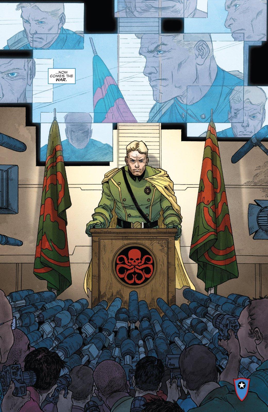 Secret Empire приближается кконцу: Гидра объявила войну Ваканде