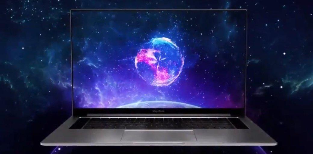 Тончайшие рамки и ультратонкий корпус: раскрыты дизайн и характеристики ноутбука Honor MagicBook Pro