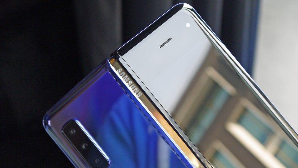 «Раскладушка» Samsung Galaxy Fold 2выйдет в2020 году