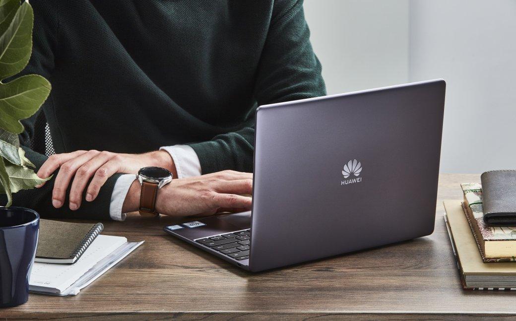 Обновленный ультрабук Huawei MateBook 13выходит вРоссии