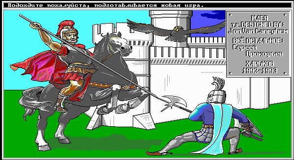 ОтШтатов доХарькова: история иудивительные перерождения серии King's Bounty