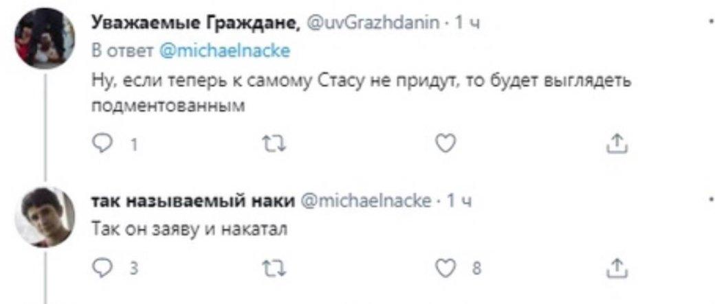 Блогер Стас «Ай, Как Просто!» прокомментировал обвинения в причастности к делу Хованского