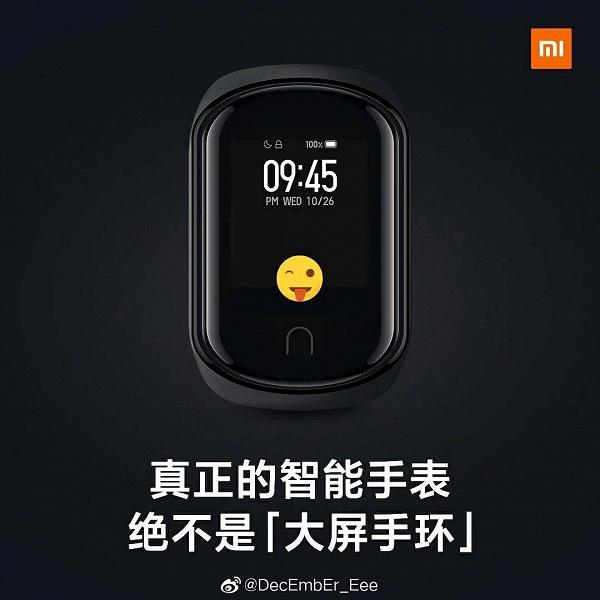 Раскрыт внешний вид иточная дата выхода смарт-часов Xiaomi MiWatch [Обновлено]