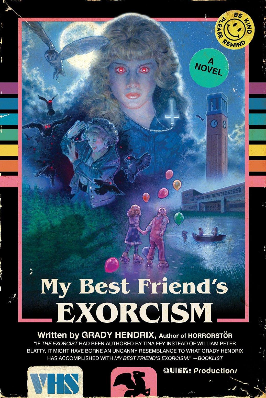 Школьный ади80-е: рецензия на«Изгнание дьявола измоей лучшей подруги»