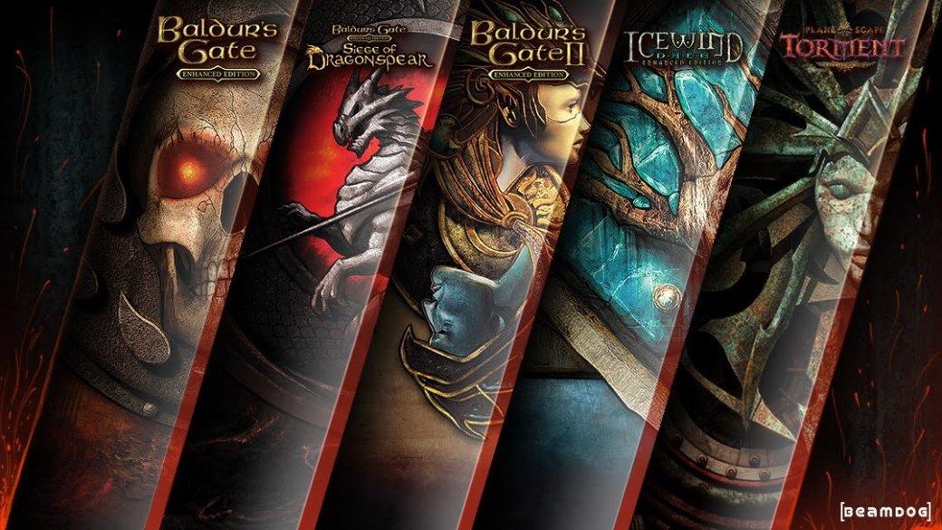 Baldur's Gate, Neverwinter Nights иеще четыре классические RPG выйдут наконсолях