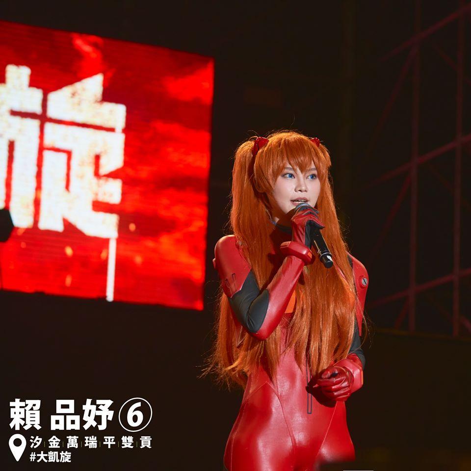 Девушка-косплеер стала новым тайваньским чиновником. Понимаем