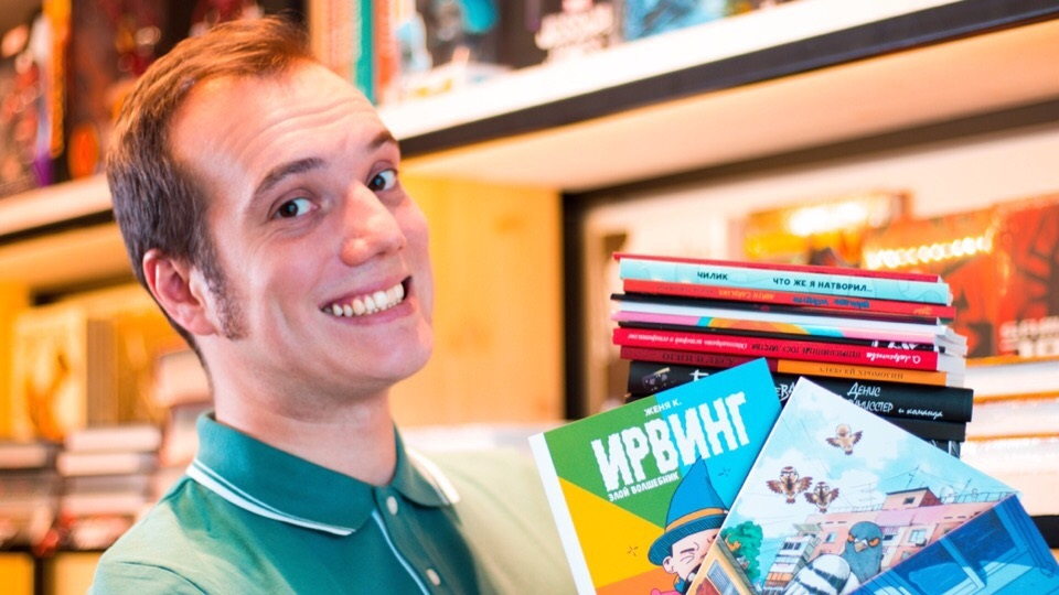Подводные камни ицензура. Что говорят издатели комиксов ороссийском рынке