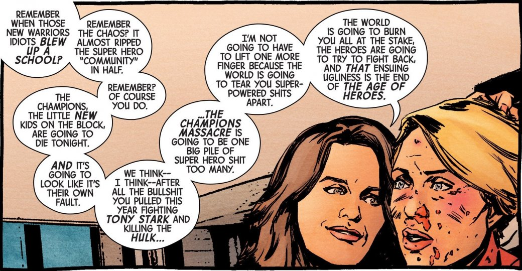Джессика Джонс раскрыла одного из агентов Гидры?
