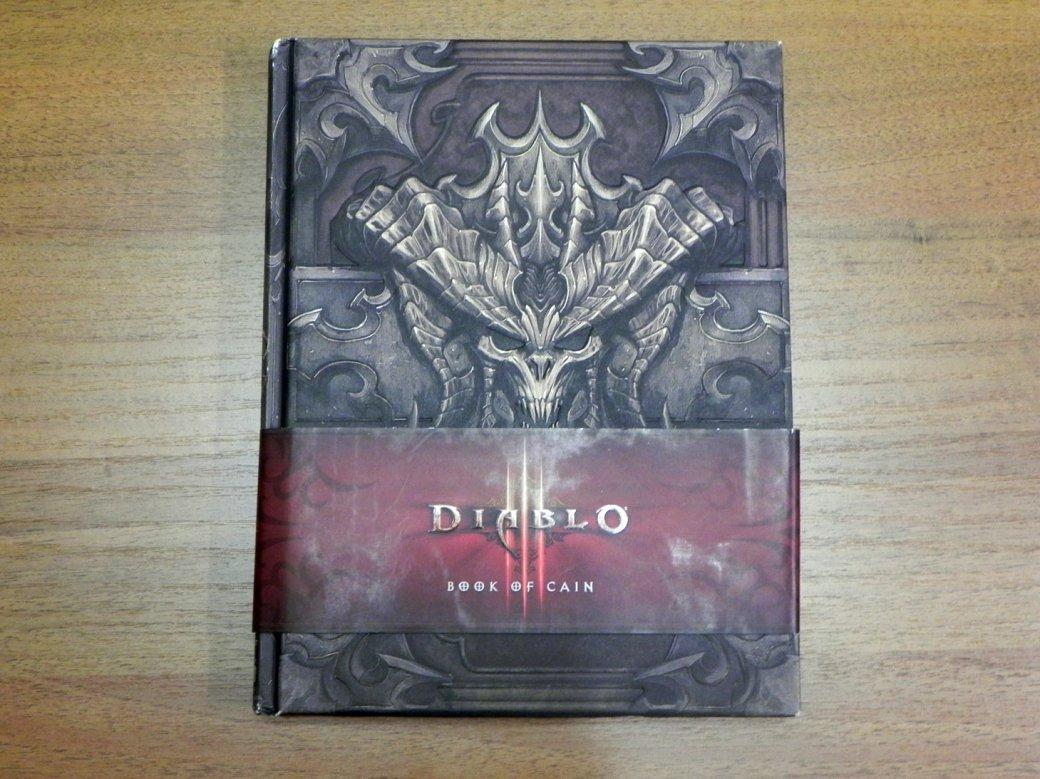 Авот ипраздник наулице фанатов Diablo: нарусском выйдет «Книга Каина»