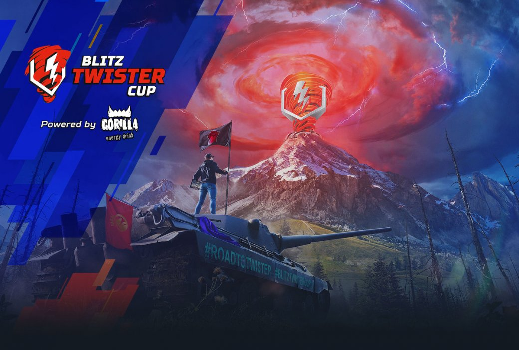 Скоро вМинске состоится турнир Blitz Twister Cup Powered by Gorilla Energy поWorld ofTanks Blitz