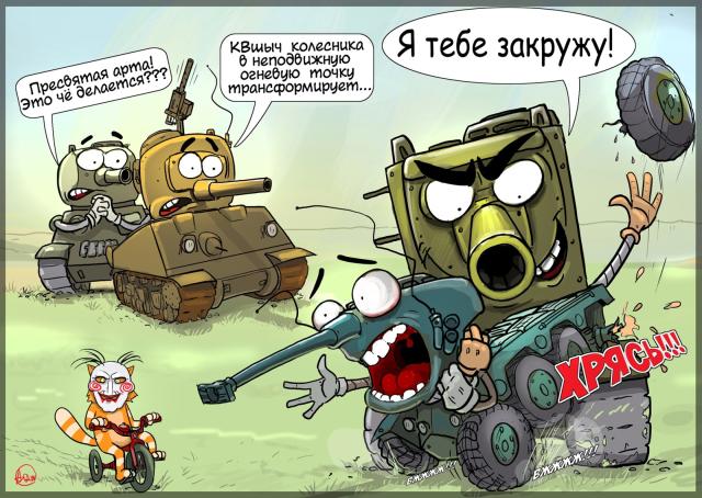 «Артиллерия — важная часть игры». Интервью с продюсером World of Tanks