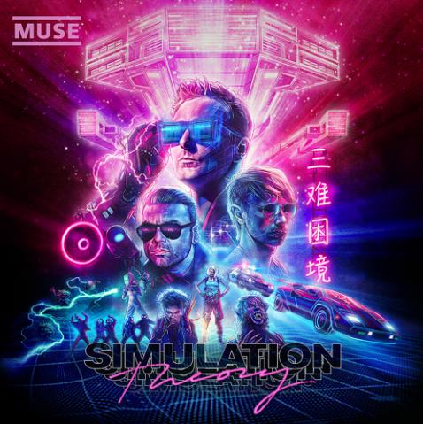 Новости 30августа одной строкой: новый альбом Muse, анонсы по The Binding ofIsaac иSuper Meat Boy