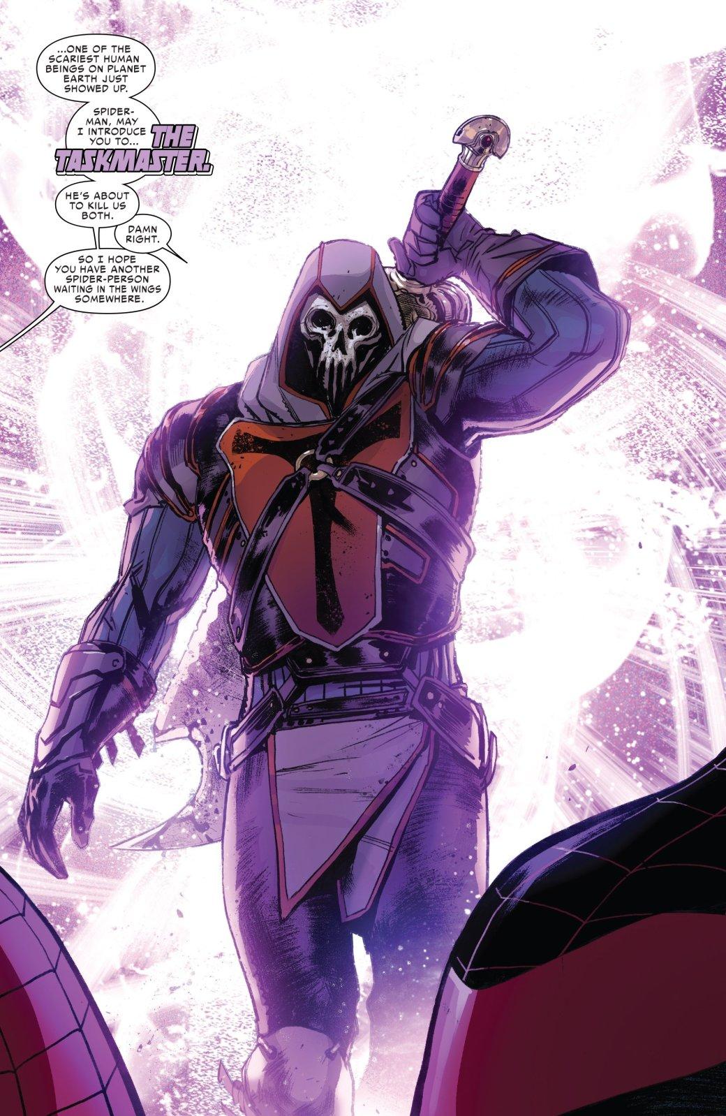 Вкомиксах Marvel появился еще один Майлз Моралес, нокто онтакой?