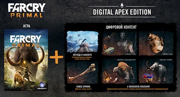 Far Cry Primal выйдет на PC чуть позже, у игры будет два специздания