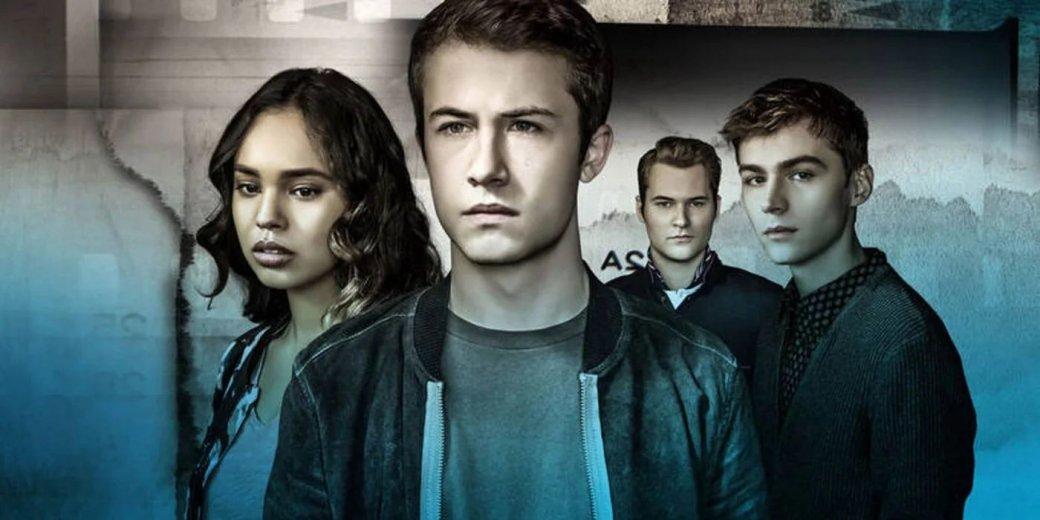 «13 причин почему»: как за 3 сезона сделать из лучшего сериала о подростках худший