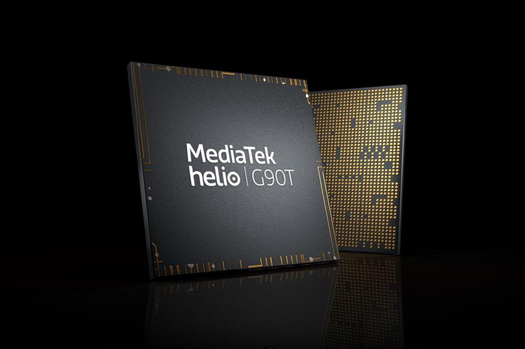 Представлены процессоры MediaTek Helio G90 иG90T: новинки для игровых смартфонов