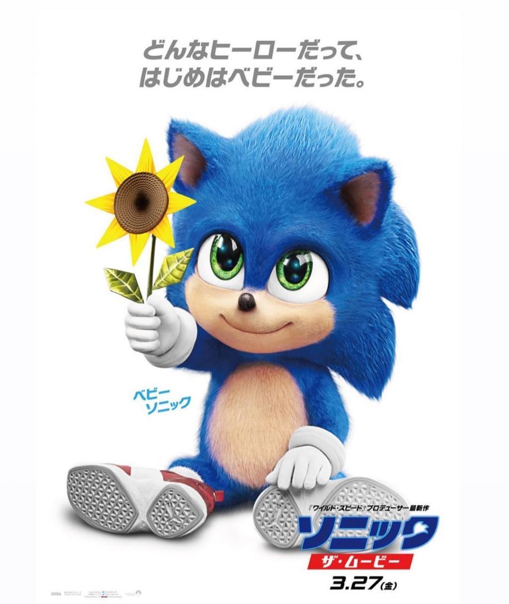 В японском трейлере «Соника» показали ежа-малыша. Интернет от него в восторге