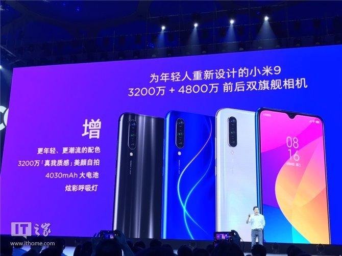 Анонсирован новый дешевый смартфон Xiaomi CC9 с камерой на 48 мп и отличным аккумулятором