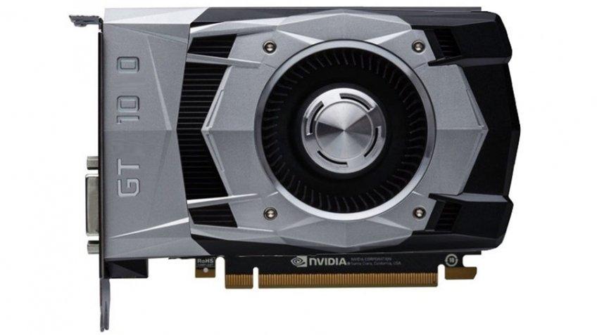 Pascal для твоей бабушки: GeForce GT1030 выйдет совсем скоро