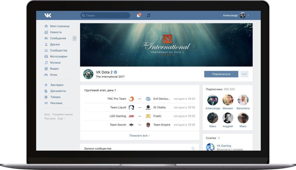 «ВКонтакте» всерьез взялась заосвещение The International 2017