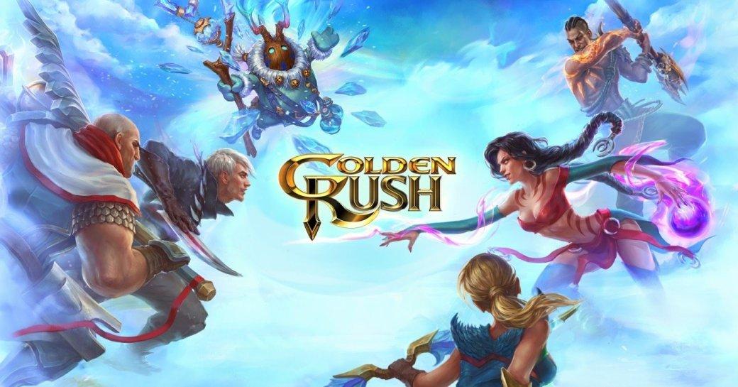 Первый взгляд на Golden Rush