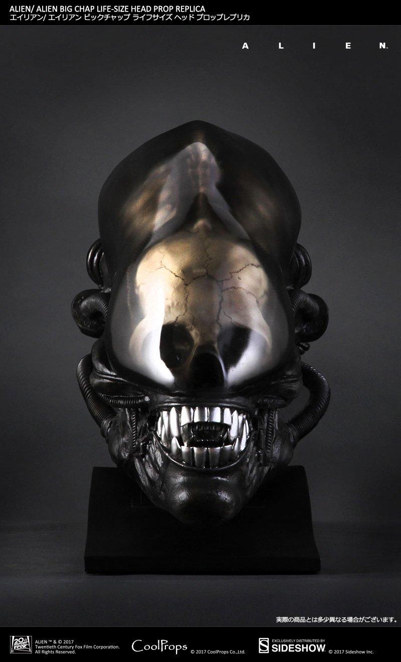 Невероятная реплика головы Чужого в полном размере