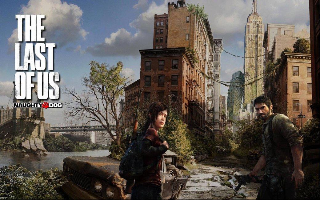 The Last of Us - в мае 2013 года