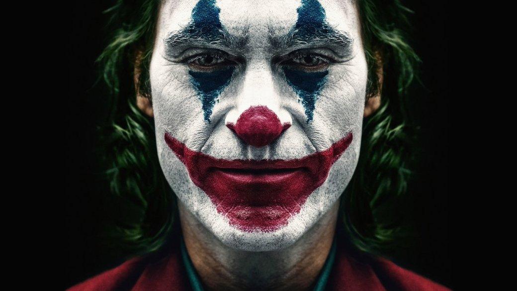 3октября нанаши экраны вышел «Джокер»— сольный ориджин главного противника Бэтмена, который несвязан сдругими фильмами, и, позаверению создателей, неполучит продолжения. Оно ему, впрочем, совершенно ненужно— фильм успевает задва часа сказать ипоказать все, что хотел, ощущения недосказанности неостается.