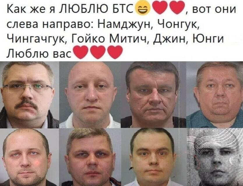 «Как же я люблю BTS»: соцсети отреагировали мемами на расследование об отравителях Навального