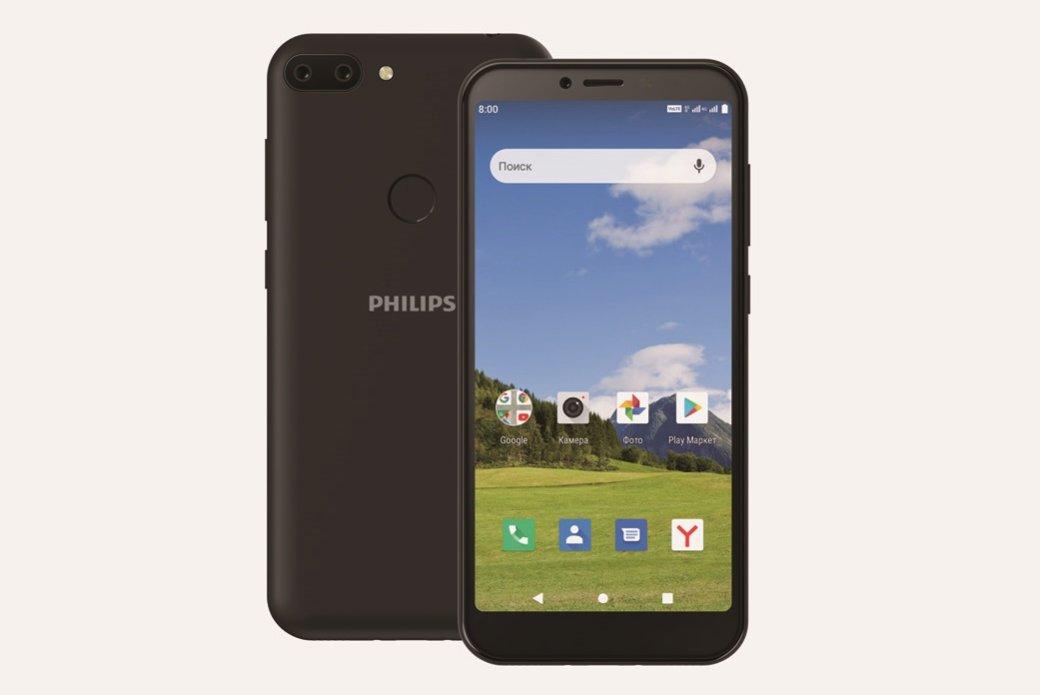 В России выходит смартфон Philips S561: 37 дней автономной работы и цена ниже 9000 рублей