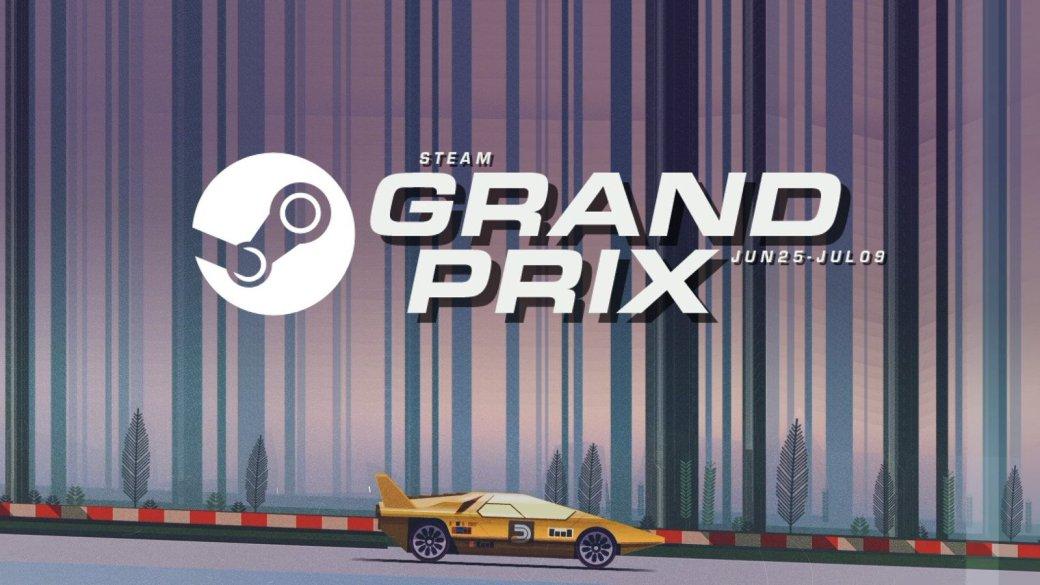 Вкачестве извинений занеразбериху Valve подарит 5 тысяч игр вSteam заучастие в«Гран-при»