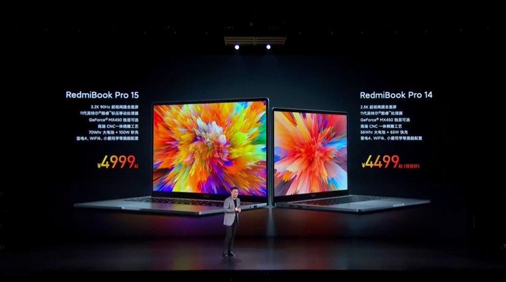 Xiaomi выпустила ноутбук RedmiBook Pro спроцессорами Intel Core 11 поколения