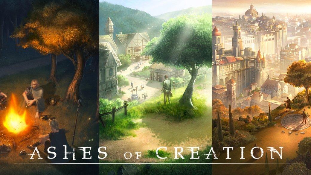 Наборы раннего доступа Ashes ofCreation уже доступны для покупки