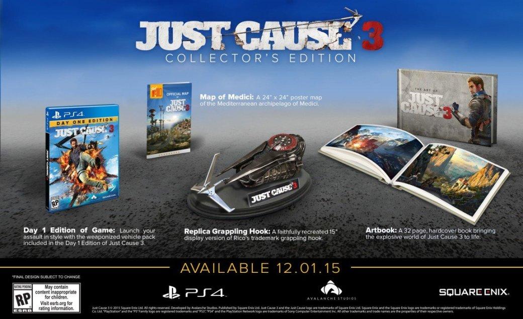 В коллекционное издание Just Cause 3 вошел настоящий крюк