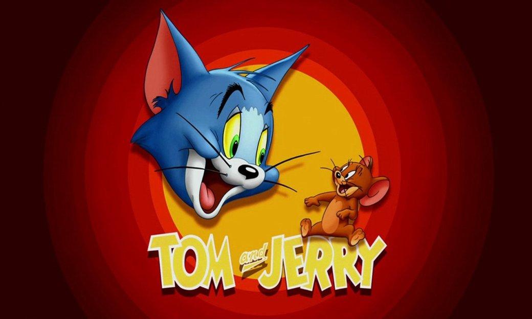 Тому и Джерри стукнуло 75 лет