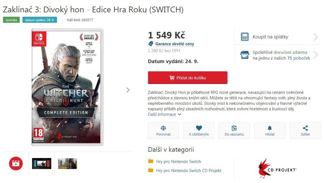 Чешский магазин раскрыл предположительную дату выхода «Ведьмака 3» наSwitch
