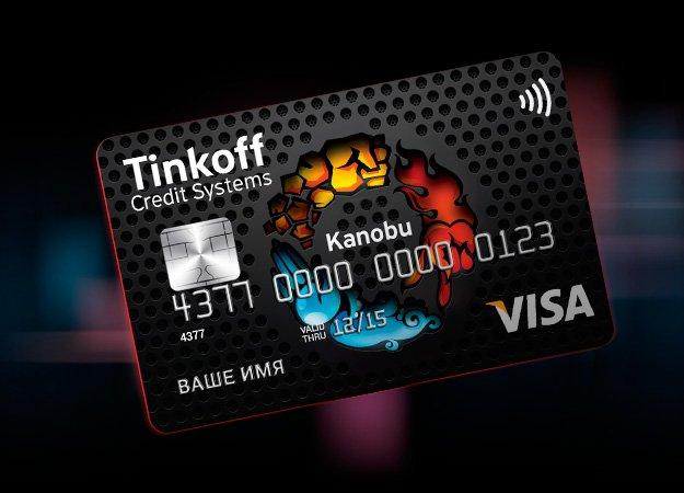 «Канобу» и «Тинькофф Банк» делают игровые покупки еще выгоднее