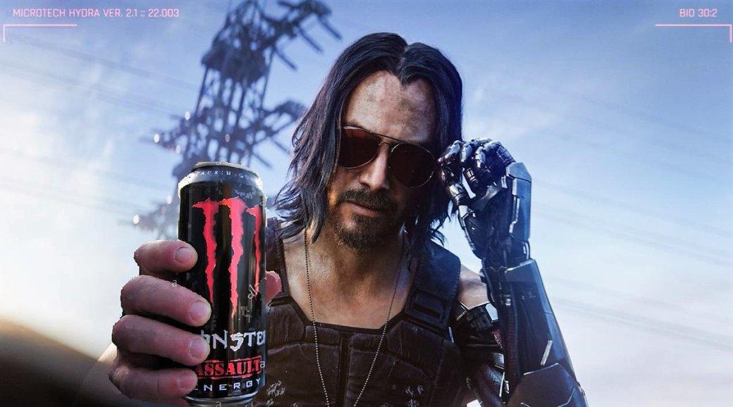 Лучшие мемы ишутки про E3 2019