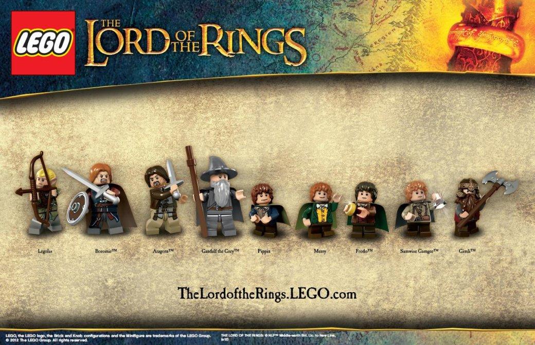 Список LEGO-видеоигр пополнится Властелином колец