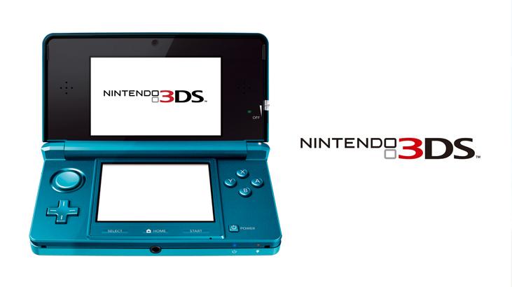 3DS стала самой быстропродаваемой консолью в Японии