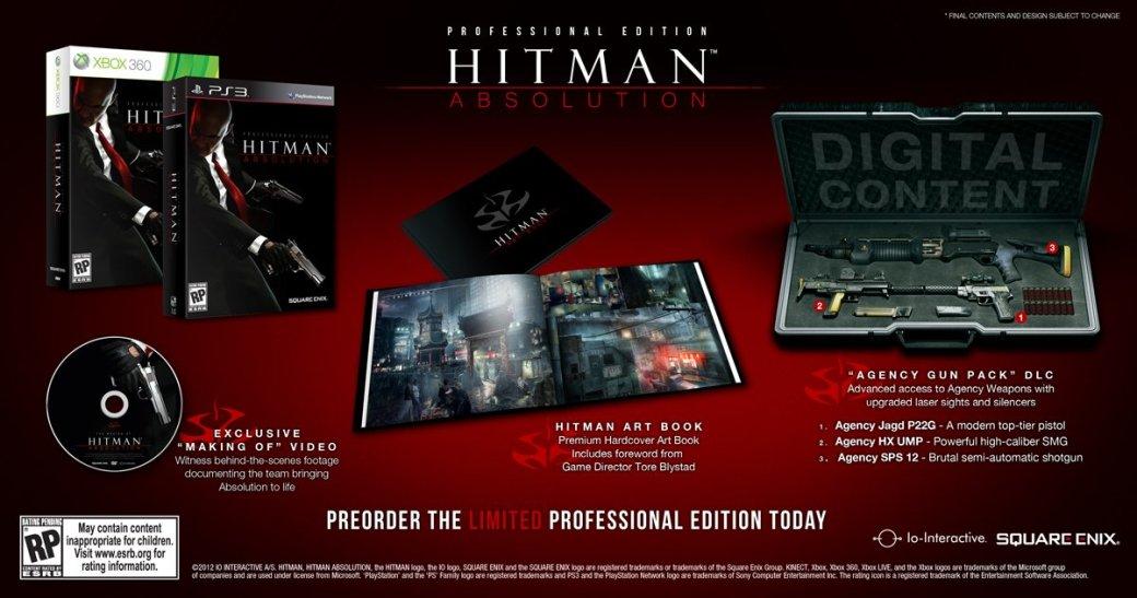 Ранний старт продаж Hitman: Absolution в Хит-Зоне