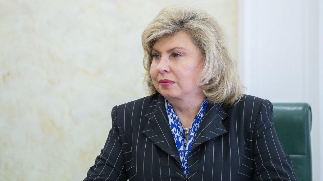 «Проблемы сегодняшнего дня— наркомания вытесняется игроманией»— заявила российская омбудсмен