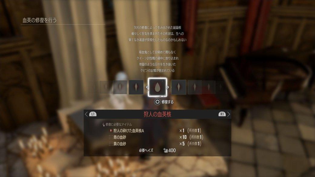 Руины, кровь, аниме: взгляните нановые скриншоты вампирского экшена Code Vein