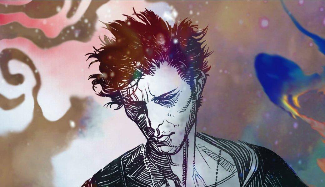 «Классика Vertigo»: «Песочный человек»— мистический мир снов отлегендарного Нила Геймана