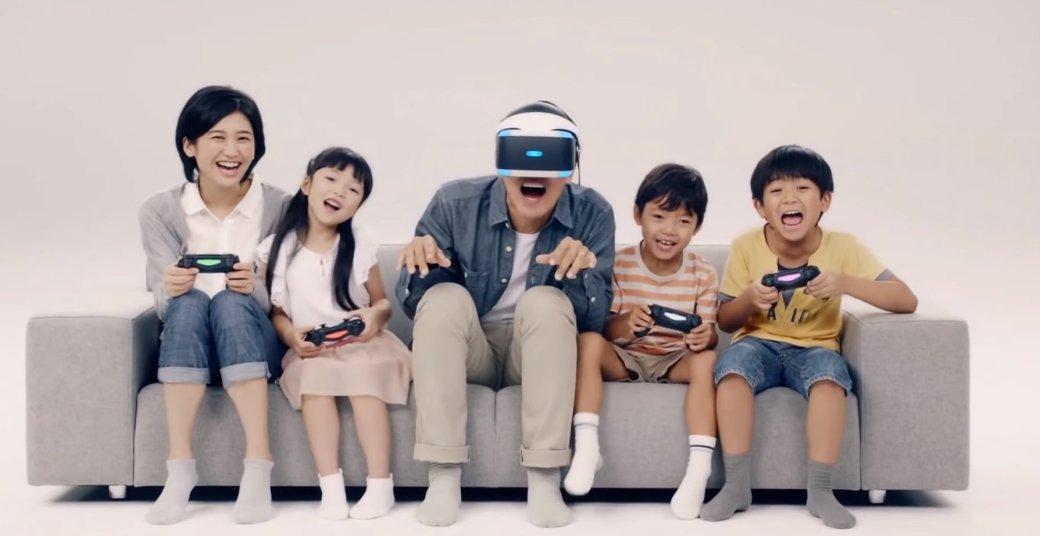 Детям не дадут поиграть на PlayStation VR