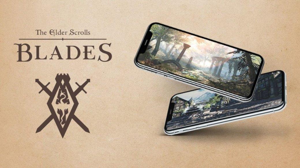 The Elder Scrolls: Blades полностью сломана. Чинить нужно сейчас— потом будет поздно